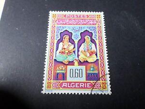 Algeria 1965, Stamp 412, Miniature, Art, Musicians, Obliterated VF Used Stamp