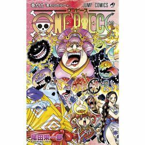 ONE PIECE Vol. 99 Eiichiro Oda Shonen Jump Comics Japanese Manga Anime Luffy