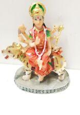 Hindu Goddess Ambe Mataji दुर्गा Durga Murti  (9cm Height x 6.5cm Width)