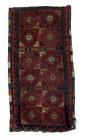 Antique Uzbek Yastik