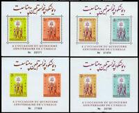 Afghanistan UNESCO Set of 4 mint NH Souvenir Sheets (perf & Imperf) 1962