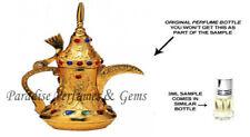 *FAKHRUL ARAB* By Al Haramain 3ml (SAMPLE) Arabian Perfume Oil Itr Attar - New
