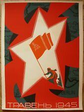 Rare Soviet Ukrainian Original Silkscreen POSTER May 1945 Berlin Victory flag