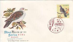 Dove Pigeon Kijibato NCC FDC Japan 1963