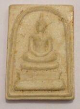 Thai Amulet - Somdej (LP) Pra Somdej