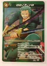 Carte One Piece Miracle Battle Carddass Prism Super Rare OP12-16