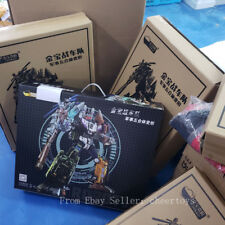 Jinbao Bruticus Decepticons K.O. Oversized Warbotron Toy Cool UPS Sent