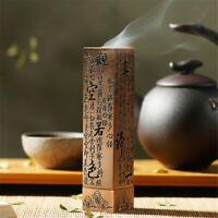 HEART SUTRA Buddhist Incense Burner Hollow Burning Joss Insence Box Holder