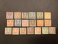 Austria Republic Mercury Newspaper Set Of 19 Stamps 1920 - 1921