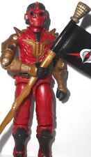 GI JOE valor vs venom vvv 2004 COBRA IMPERIAL GUARD trooper soldier crimson red