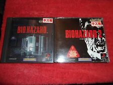 PlayStation - Bio Hazard 1 and 2 (Japanese - NTSC-J) ps1 psx ps capcom biohazard
