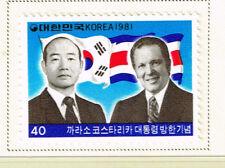 S.Korea President and Dictator Chun Doo Hwan visit Flags stamp 1981 MLH