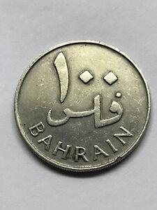 1965 Bahrain 100 Fils VF #8129