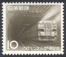 Japon 1962 trains/Rail/Tunnel/transport 1 V (n23667)