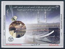 Postfrische Briefmarken aus dem mittleren Osten mit Religions-Motiv