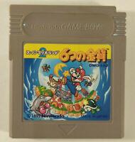 Super Mario Land 2 6 Golden Coins (Nintendo Game Boy GB, 1992) Japan Import
