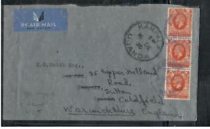 KENYA,UGANDA,TANGANYIKA COVER (P1808B) 1930 INCOMING COVER FROM GB TO UGANDA