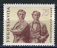 0972 - Yugoslavia 1961 -Miladinov Brothers-Writers -MNH(**) Set