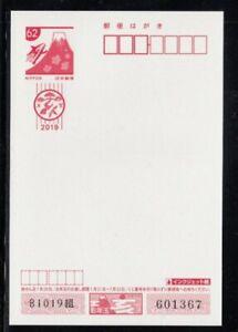 JAPAN Mount Fuji 2019 MNH postal card