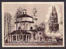 VERCELLI CRESCENTINO 16 MADONNA DEL PALAZZO - SANTUARIO Cartolina viaggiata 1959