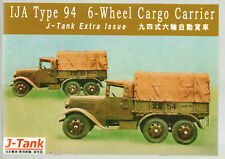IMPERIAL JAPANESE ARMY TYPE 94 6-WHEEL CARGO CARRIER J-Tank Book Japan Truck