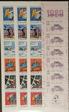 FRANCE - 4x MINT STAMP BOOKLETS