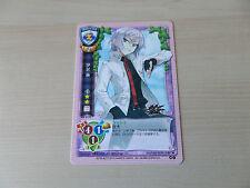 Carte manga Lycee Coμ - Kuroi Ryuu to Yasashii Oukoku - Shuu Izawa !!!