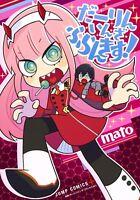 Darling in the FRANXX! vol.1 Comics (Junp Comics) Japan import