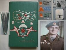 USSR Airborne Troops Demobilization Album 1971 -1973s Soldier 72 foto