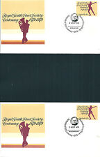 1979 Stamp Week/Rowland Hill set of 8 special cancels on South Street PSE
