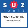 73821-59J10-Z8L Suzuki Garnish,i/p ctr 7382159J10Z8L, New Genuine OEM Part