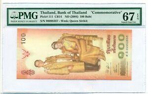 """Thailand 2004 100 Baht Bank Note """"Commemorative"""" Superb Gem Unc 67 EPQ PMG"""