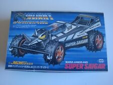 Marui 1/32 Valiant Series Super Saigar Junior Motorised Model - New in Box