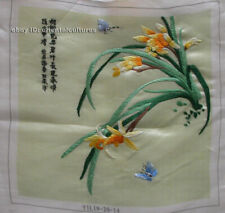 """Chinese 100% hand embroidered silk suzhou embroidery art:orchis butterflies 8"""""""