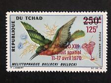 1966-67 250fr Chad Stamp