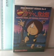 IMAI MASCOT SERIES NO. 4 PLASTIC MODEL KIT REVIVAL COLLECTION GeGeGe no Kitaro