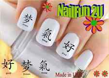 "RTG Set#519 IMAGE ""Chinese Letters GDE 1"" WaterSlide Decals Nail Art Transfers"