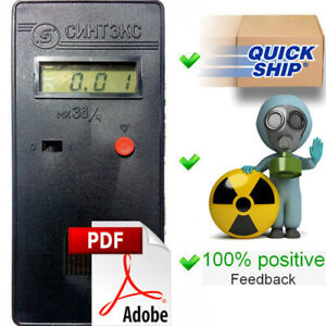 English User Manual for Sintex Dosimeter Radiometer Geiger Counter Instruction