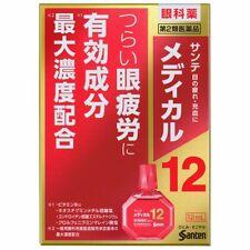 Sante Medical 12 12mL