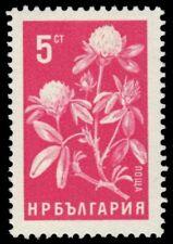 "BULGARIA 1418 (Mi1526) - Agricultural Produce ""Clover Flowers"" (pf96857)"