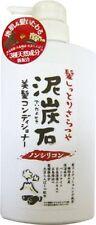 Pelican Soap DEITANSEKI Charcoal Clay Scalp Care Conditioner 500ml
