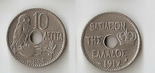 Greece 10 lepta 1912 High grade!