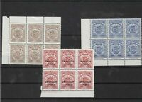 peruana mnh timbre fiscal stamps blocks ref 7520