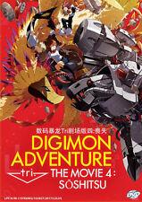 DVD Digimon Adventure Tri The Movie 4 : Soshitsu English Subtitles Japan Anime