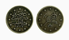 pci3828) Turkey  Silver 2 Kurush  to Study