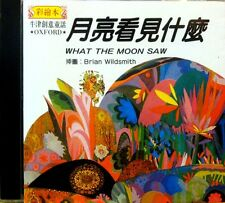 BRIAN WILDSMITH WHAT THE MOON SAW RARE 1996 JAPAN CD BASED ON CHILDRENS BOOK