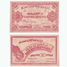 More details for russia - azerbaijan 1,000,000 rubles banknote - p. s719a.