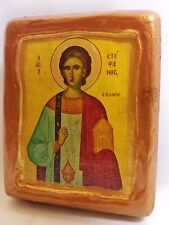 Saint Stephen Stefan Stephano Agios Stefanos Rare Christianity Church Icon