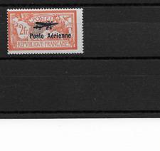 pub fr CLASSIQUE N°1 POSTE AÉRIENNE N** 2 F orange vert cote 475 € signé CALVES