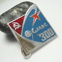 USSR Vintage Soviet Russian Original pin badge Space Rocket Astronaut